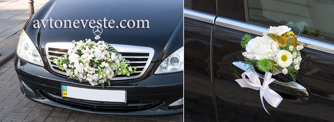 ukrasheniya-na-svadebnyj-avtomobil