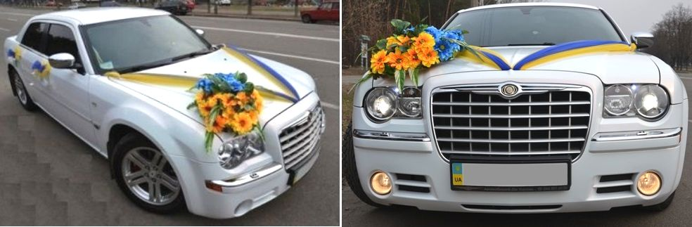крайслер 300С на свадьбу