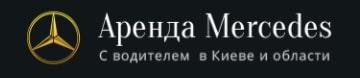аренда мерседес киев