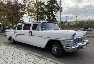 аренда ретро авто Чайка Газ-13 лимузин